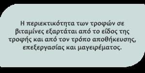 textbox-2
